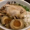 ヌードルラボラトリー 金斗雲 - 料理写真:特製白雲