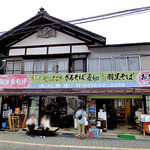 大川商店 - 縁台が出ていました(2012年10月)