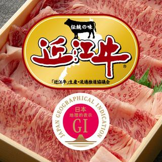 近江牛の焼肉&すき焼きを一度に!
