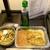 Monop  - 料理写真:タイカレーとマカロニサラダ
