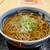 菅生パーキングエリア 下り スナックコーナー - 料理写真:かけそば¥400税込み