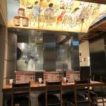 伊達の牛たん本舗 - 仙台もこんなデザインがここそこに。
