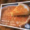 羽曳野ご当地カフェ ビッキーノ - 料理写真: