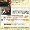 鰻のひろ田 - 料理写真:特別価格!!