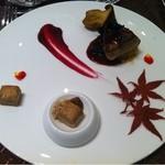 ヴェルミヨンバーグ - フレッシュフォアグラのポワレに黒スグリのソースを栗のフリゼを添えて