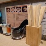 さっぽろラーメン 桑名 - 卓上調味料。