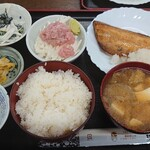 151892145 - 焼魚(ホッケ)