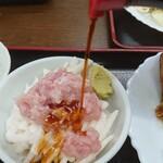 151892151 - 小皿(ねぎとろ山芋)