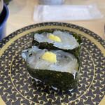 はま寿司 - 生しらす(日本近海産) 110円
