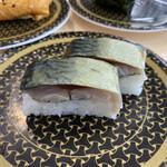 はま寿司 - さばの押し寿司 110円