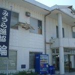 松輪 - 地魚料理 松輪 外観