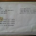 15190180 - メニュー
