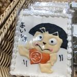 道の駅足柄・金太郎のふるさと - 料理写真: