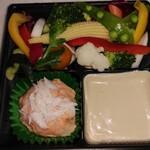 WINISTA - 野菜たちのお花畑BOX