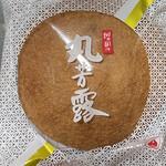 増田の小城羊羹本家 - 料理写真: