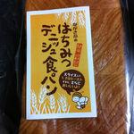 15191823 - はちみつデニッシュ食パン