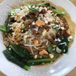 みらい - 汁なし坦々麺