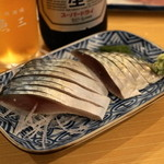 魚三酒場 - 2012.10 しめさば(380円)