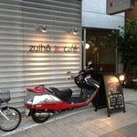 ズイホウ ジュニアカフェ - お店