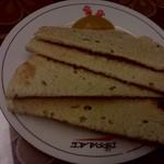 15192934 - 2012.10.7再訪、サービスのパパド