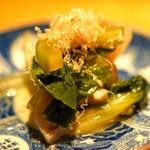 """高太郎 - お通しの """"有機野菜と大豆のおひたし"""""""