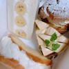 バナナファクトリー - 料理写真:バナナサンド、ふんわりバナナ、バナナタルト、ピスタチオバナナシュー