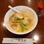 ひろば - 料理写真:ラーメン とんこつ醤油(700円)