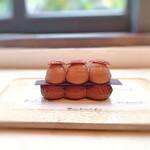Green bean to bar chocolate -