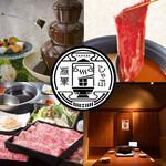 しゃぶしゃぶ・寿司食べ放題 しゃぶ将軍田なべ - その他写真:
