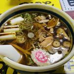 依田屋 - 料理写真:
