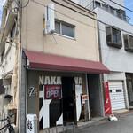NAKAGAWA わず - お店♪