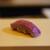 鮨駒 - 料理写真:本鮪:中トロ漬け