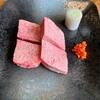 焼肉まつやま - 料理写真:タントロ