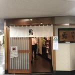 すきやばし 次郎 - 玄関