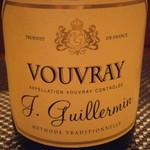 モンプチコションローズ - VOUVRAY T.Guillermin