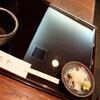たか - 料理写真:人の醜悪な心さえ映し出すような蕎麦盆