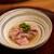 鍋茶屋 光琳 - 料理写真:花山椒と牛肉