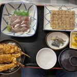 金沢食堂 -