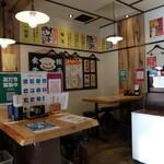 餃子食堂マルケン - 内観 (21年4月)