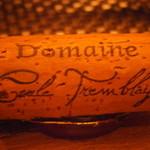 モンプチコションローズ - 赤ワイン コルク