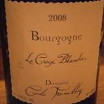 モンプチコションローズ - Borgogne La Croix Blanche Cecile Tremblay 2008