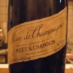 モンプチコションローズ - Marc de Champagne MOET & CHANDON