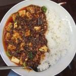 15195244 - 四川マーボー豆腐かけご飯