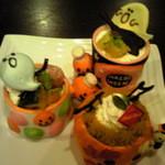 15195389 - ハロウィン向け3種類のケーキ