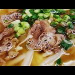 かかしうどん - 2012.9 こんな肉が入ってます