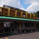 かかしうどん - 2012.9