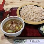 野村屋本店 - 料理写真:肉汁うどん