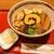 にいづ - 料理写真: