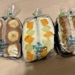 手作りサンドイッチ専門店 パイナップルフィールド - 料理写真:
