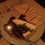15198147 - チーズ豆腐ー